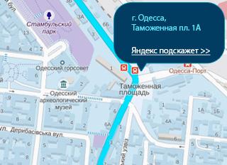 Наш адрес на карте